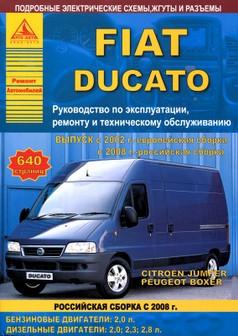 регулятор тормозного усилия фиат брава 1997гв