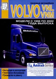 Volvo S60 2007 инструкция по эксплуатации - фото 11